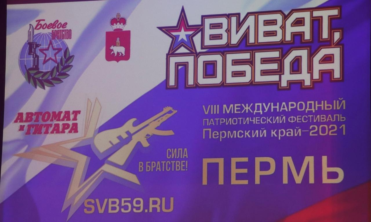 Юнармейцы-военкоры СОШ №135 на фестивале  «Автомат и гитара»