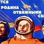В тот далекий космический год… - стихи и поздравления на День Космонавтики