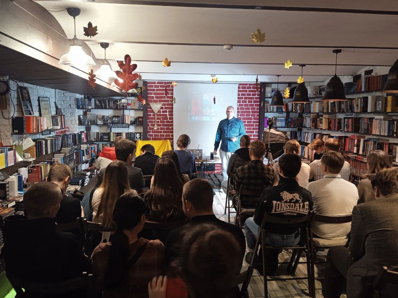Прочитал 12 сентября в московской «Листве» лекцию об истории русского национального движения в Санкт-Петербурге