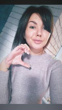 Юлия Новохацкая