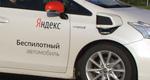 «Яндекс» готов вышвырнуть большинство российских 92602