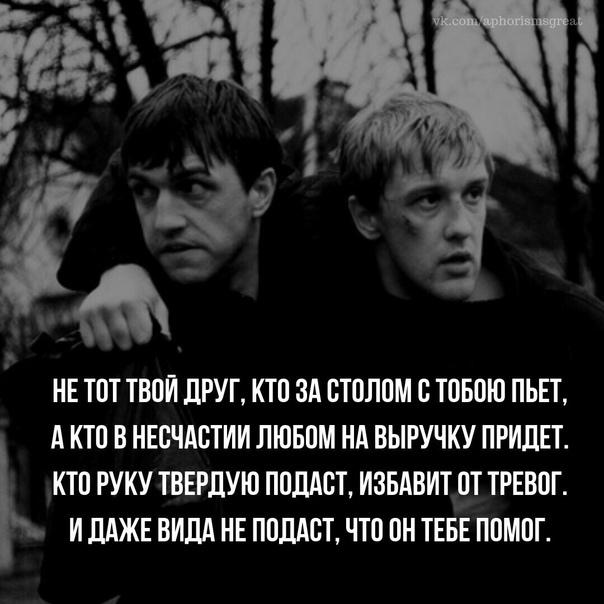 Ильдар, 44, Magnitogorsk