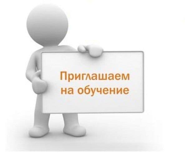 Тейковский многопрофильный колледж приглашает на р...