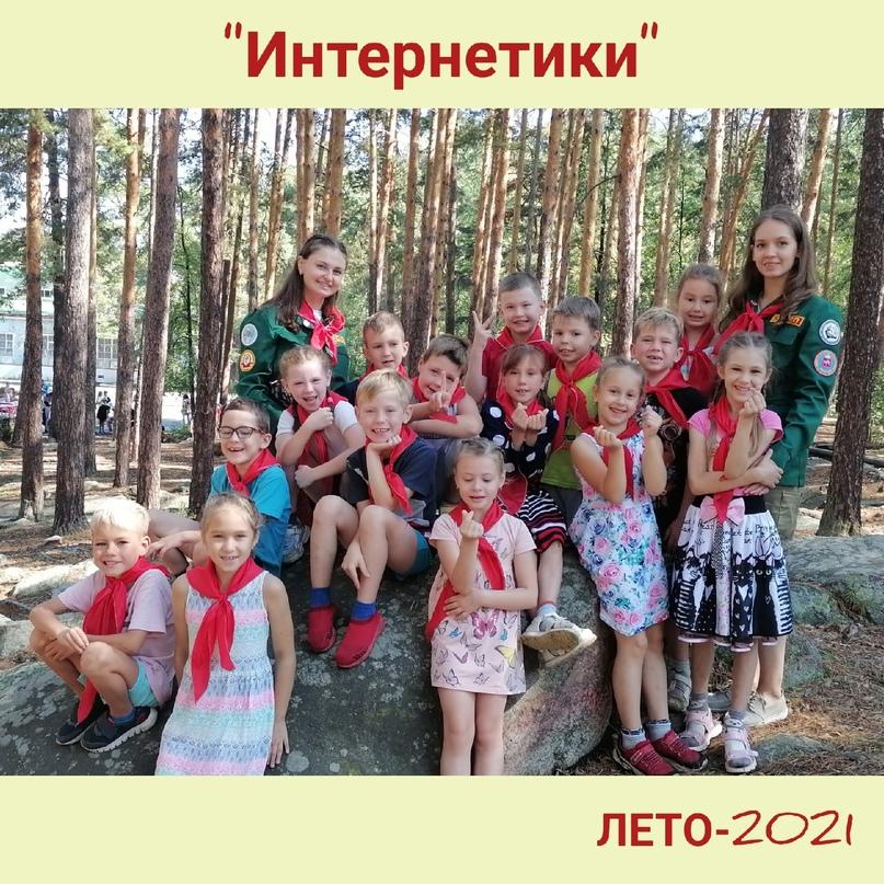 Дети&Соцсети, изображение №9