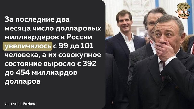 Олигархи, это грабители России - которых поддерживает президент РФ.