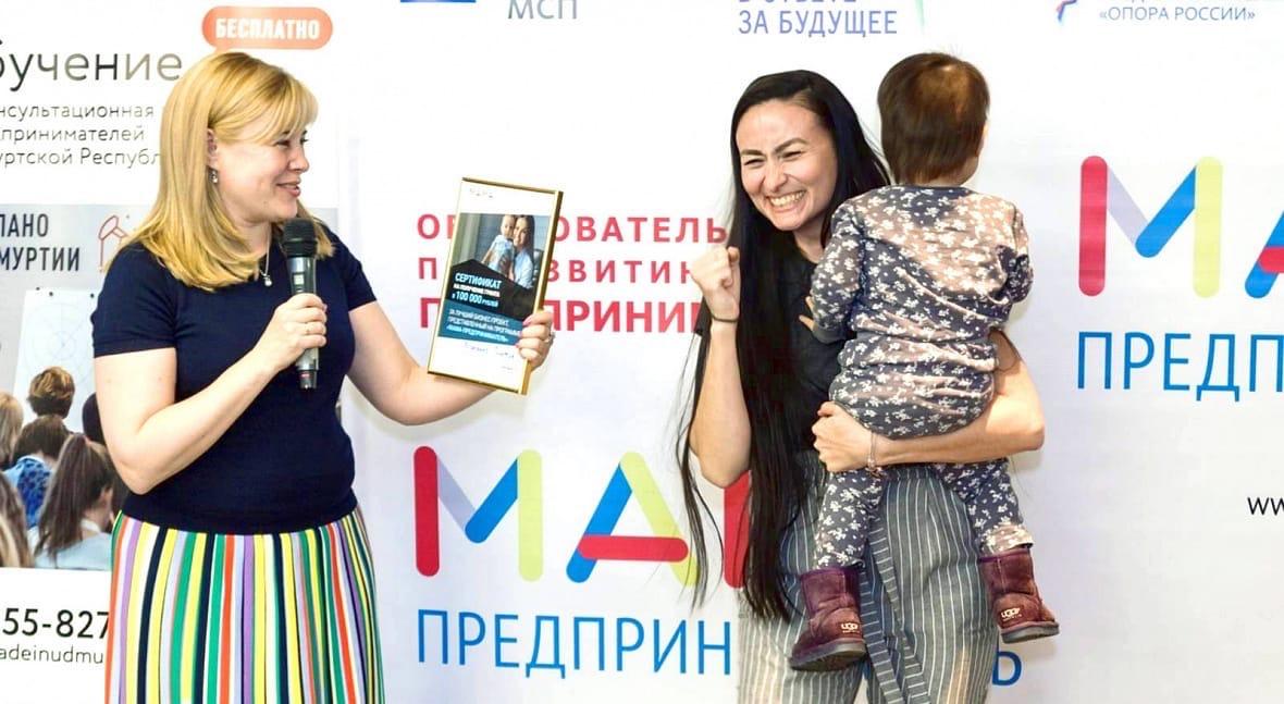 В Удмуртии мамы-предприниматели получат 100 тыс.руб. на