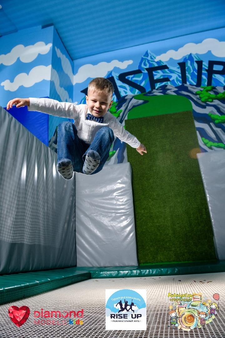 """Афиша Тольятти Фотопроект """"Jumping kids"""" Тольятти!"""