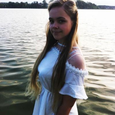 Катя Аликина