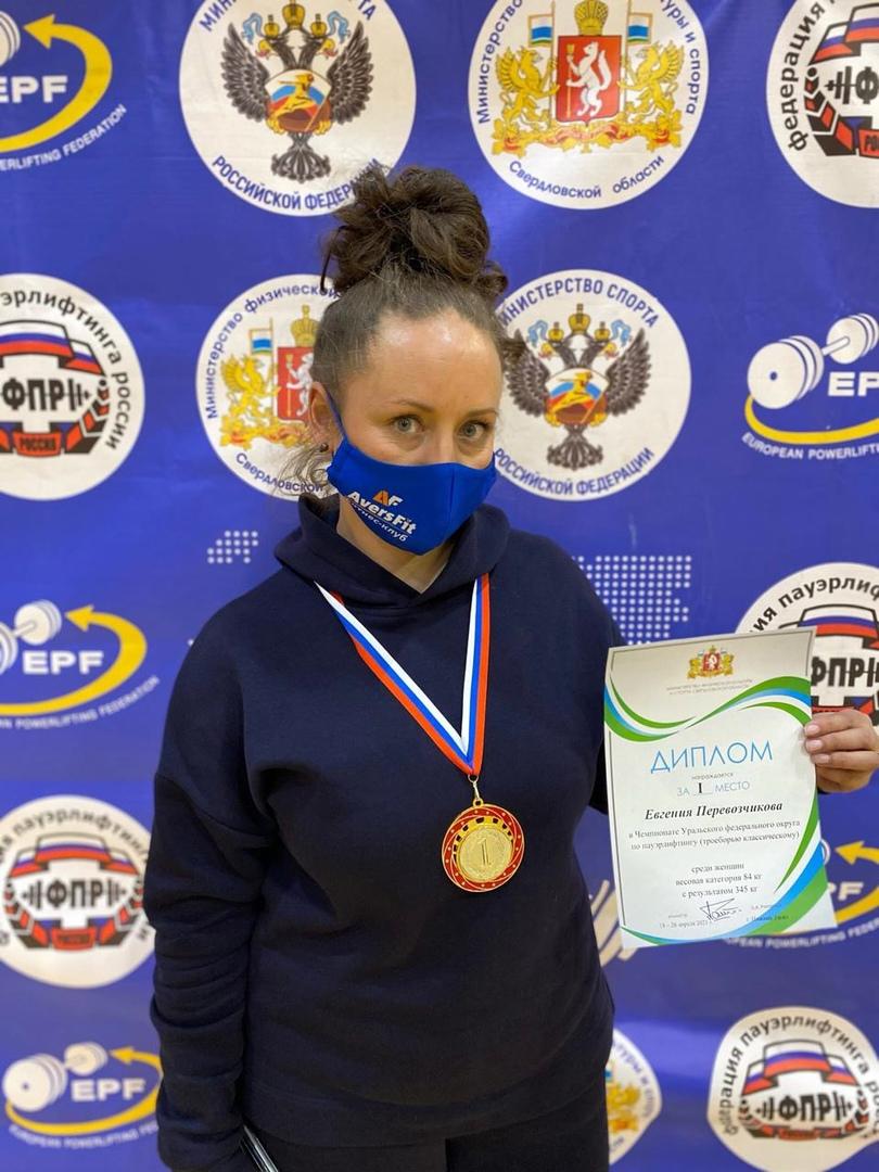 В Нижнем Тагиле прошел Чемпионат Уральского федерального округа по пауэрлифтингу