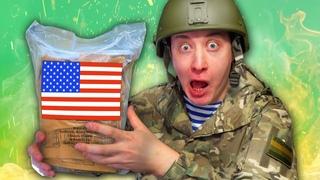 ОБЗОР ИРП!  Что ест спецназ Америки! США ответили России!(7 окт. 2019)