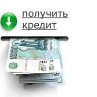 возврат потребительского кредита в период охлаждения
