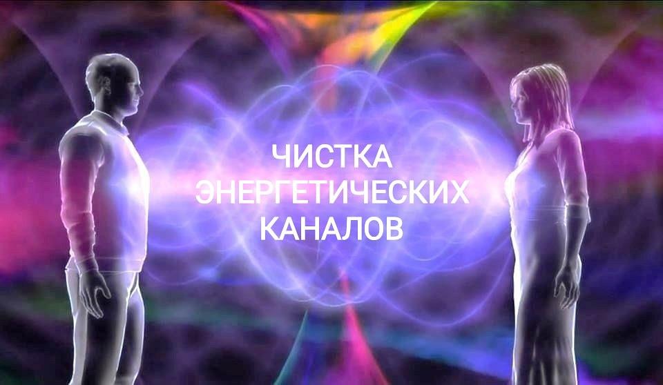 иньянь - Программы от Елены Руденко 2CmJ0kC8kWA