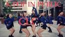 [ K-POP IN PUBLIC ] CLC(씨엘씨) - ME(美) by PartyHard (파티하드)