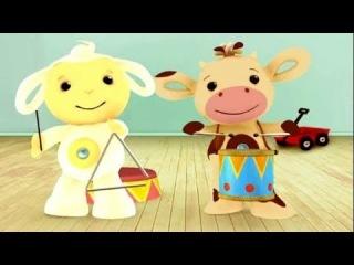 Тини Лав Развивающий мультфильм для детей - Тини Лав Развивающий мультик для самых маленьких