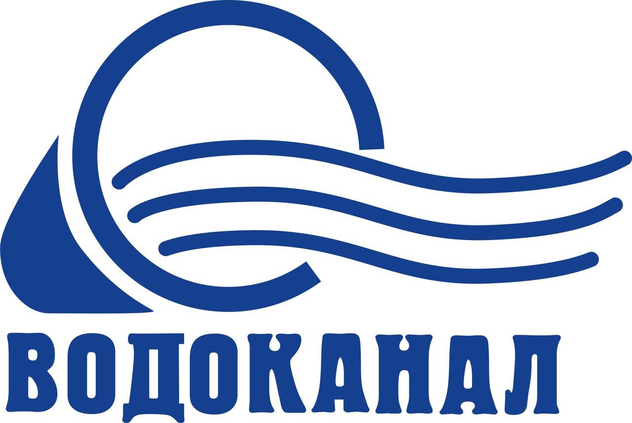 МУП «Управление «Водоканал» Таганрога