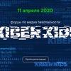 Кибер Kids