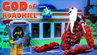 LEGO мультфильм Бог Дорожного Убийства / God of Roadkill stop motion