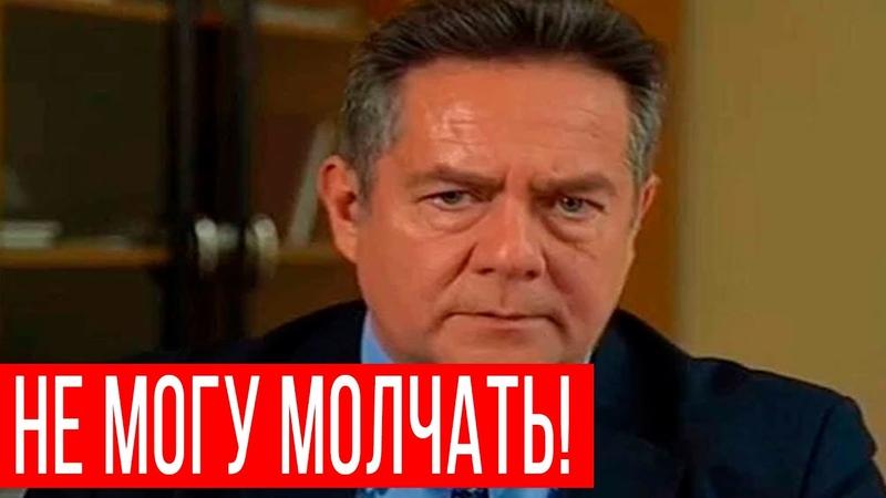 СРОЧНЫЙ ВЫХОД В ЭФИР НИКОЛАЙ ПЛАТОШКИН 26 06 2020