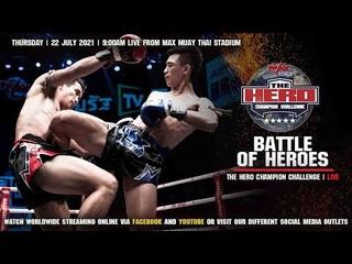 FULL FIGHT | THE HERO CHAMPION CHALLENGE | 22 JULY 2021