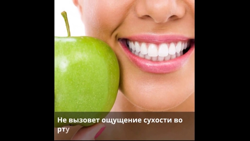 Зубная паста Тяньши содержащая экстракт лечебных трав и кальций