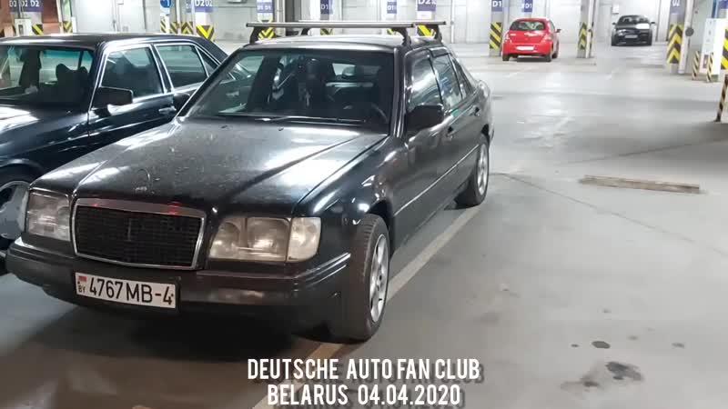 Deutsche Auto Fan Club Belarus