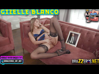 [Confessions] Gizelle Blanco - Desiring So Much More