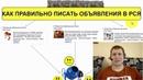 🔥Как писать объявления для РСЯ контекстная реклама Яндекс Директ