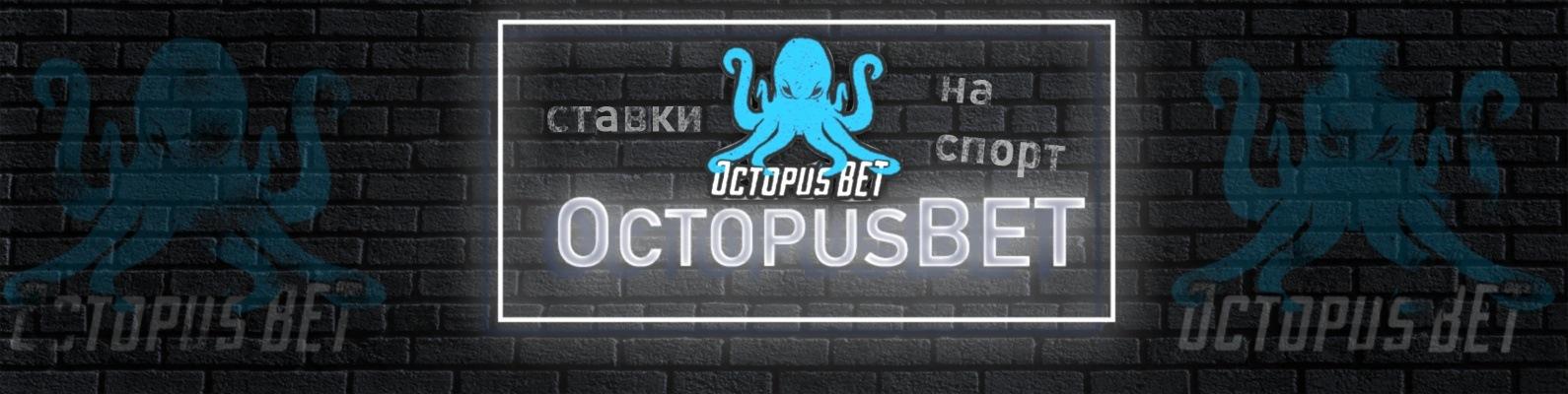 Онлайн ставки на спорт в беларуси