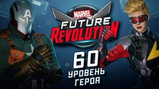 MARVEL Future Revolution - 60 уровень Капитан Америка. Режим Дуэль (android) #5