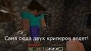 ПРЯЧЕМСЯ В ЦЕРКВИ ОТ МОНСТРОВ Minecraft Хардкор-выживание нубов