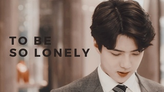 sehun and sejeong - to be so lonely