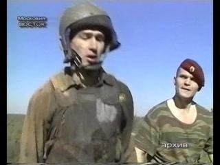 Новости Балашихи 2001