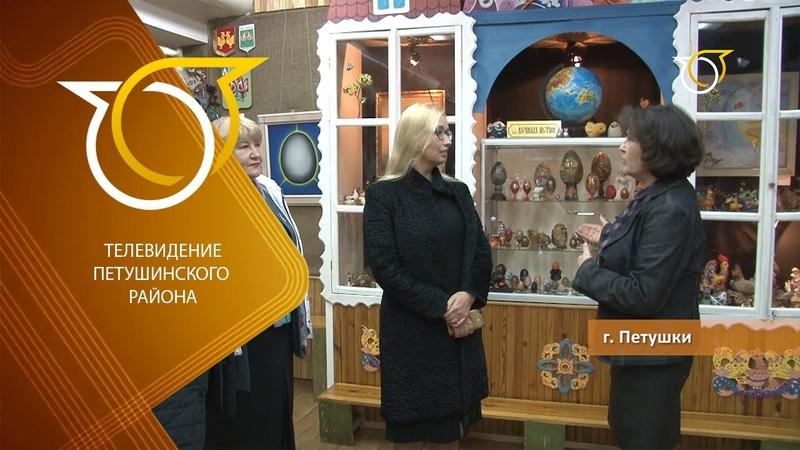 Рабочий визит директора департамента культуры Владимирской области по Петушинскому району
