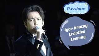 [Fancam 4K] Dimash Димаш - Passione   Igor Krutoy Jubilee Creative Evening in Moscow