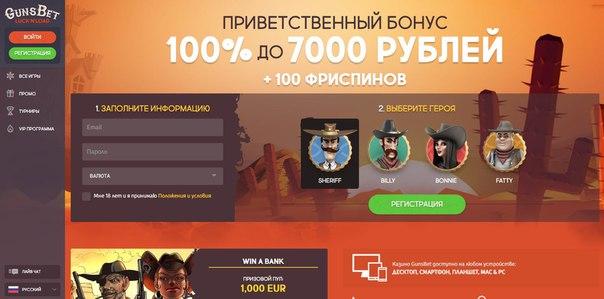 Игровые аппараты azino888 win симферополь flash баннеры для казино
