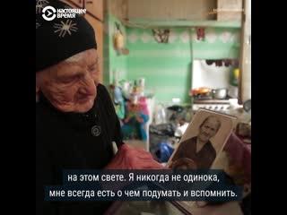 Почему бывшая учительница подметает улицы грузинского города Рустави