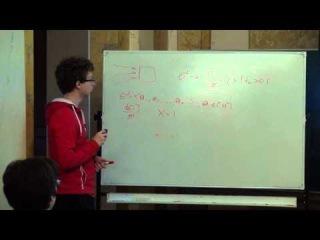 Алгоритмы обработки потоковых данных, лекция 6