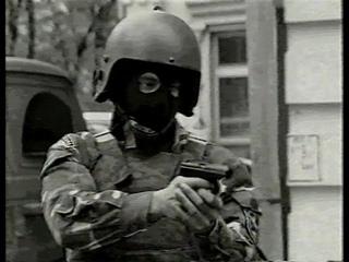 Криминальные войны РУОП (1997)