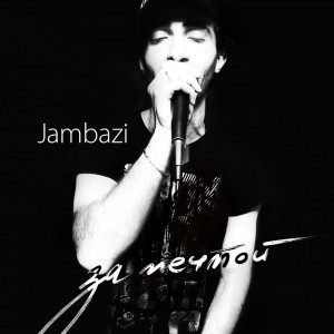 Jambazi