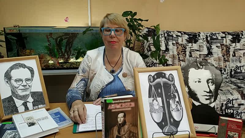 Live Авторская программа Ю Жиженковой Нижегородское литературное гнездо Нил Бирюков