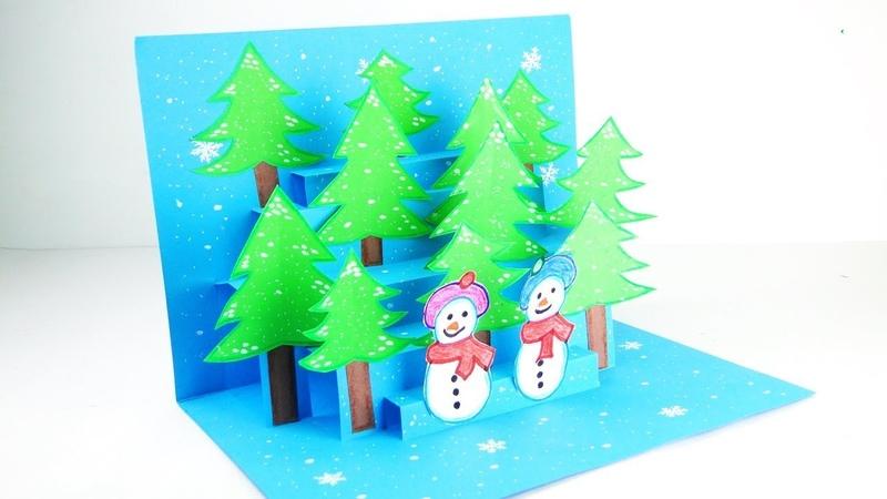 3D Christmas Pop Up card | Christmas Pop Up Greeting Card Tutorial Easy DIY