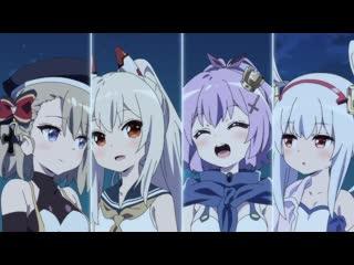 Azur Lane: Bisoku Zenshin! - тизер.