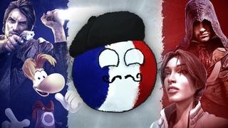 Франция: самые красивые игры планеты [Игровая география]