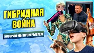 План Даллеса  в действии: вопросы к Михаилу Ковальчуку | Техногон