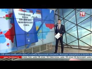 Крымские таможенники задержали двух украинок, которые пытались незаконно провезти на полуостров устройства для майнинга