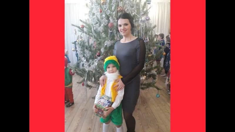 Шепелев Егор 5лет Детский сад Светлячок группа Медвежата с Алексеевка