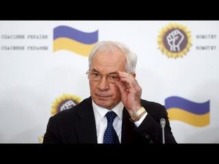 Азаров рассказал, кого Байден хотел сохранить в украинской политике