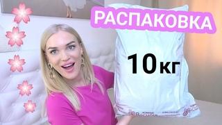 🔥ЛЕТНЯЯ РАСПАКОВКА ВАСИЛЁК🔥 с ПРИМЕРКОЙ Silena Shopping Live