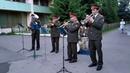 Рио-рита – военный духовой ансамбль