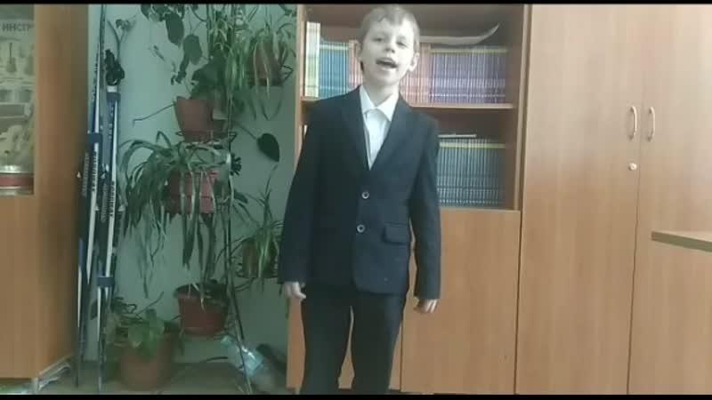 Илюшин Михаил 9 лет г Уфа